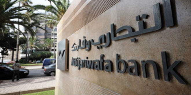 Attijariwafa bank renouvelle son soutien à l'Association des Marocains aux Grandes Ecoles