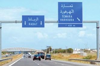 Bientôt une deuxième autoroute entre Casa et Rabat?