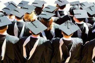 Enseignement: les écoles EMSI sont reconnues par la CNACES