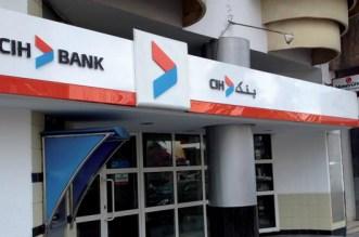 CIH Bank lance «CODE 18» un compte gratuit destiné aux jeunes de moins de 18 ans
