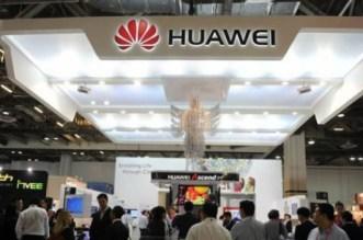 Huawei lance une opération d'envergure aux Etats-Unis