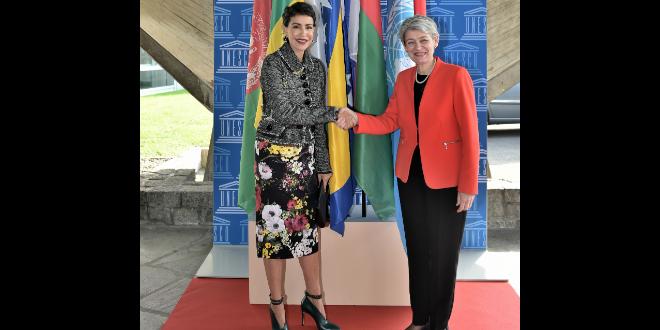 Zohour Alaoui, élue présidente de la 39ème Conférence Générale de l'UNESCO