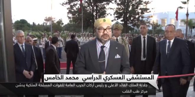 VIDEO- Le centre de cardiologie inauguré par le roi Mohammed VI
