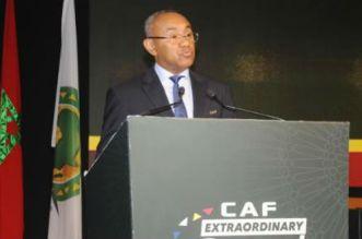 Rabat abritera l'Assemblée Générale de la CAF