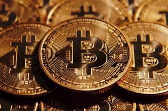 Bitcoin: Des utilisateurs marocains menacent les banques de représailles