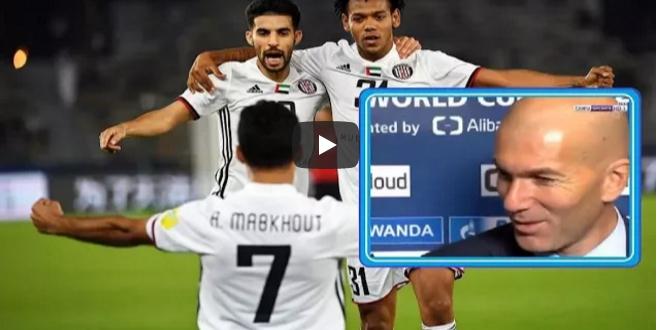 Ce que pense Zidane de Boussoufa (VIDEO)
