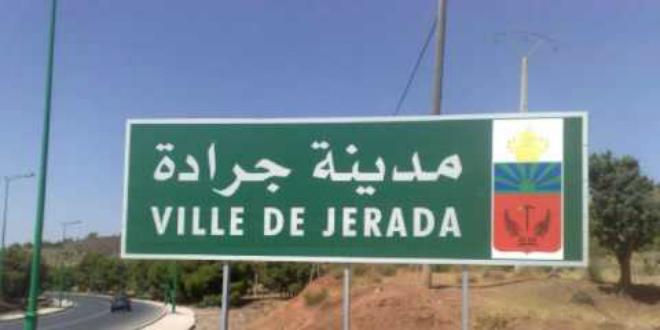jerada
