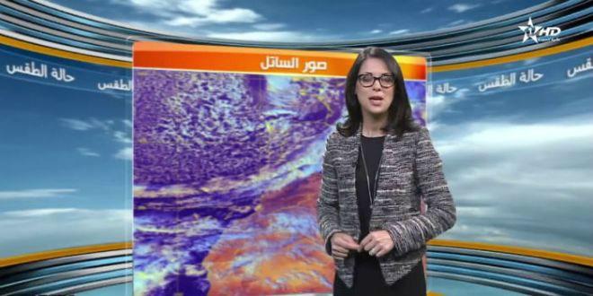 Météo: le temps qu'il fera ce dimanche au Maroc