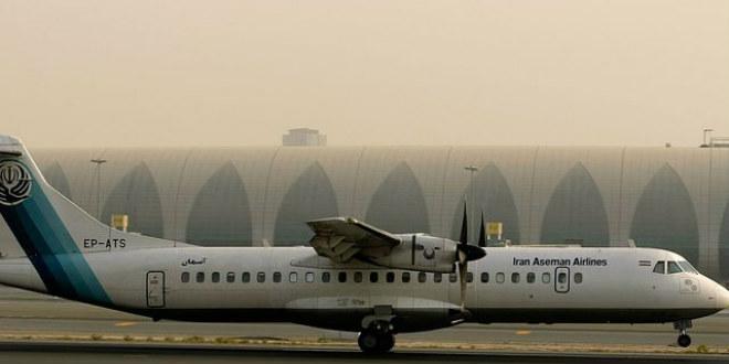 Iran: un avion s'écrase avec 66 personnes à bord