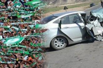 Des supporters du Raja meurent dans un accident de la route