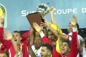Le Wydad grand vainqueur de la Supercoupe de la CAF (Video)