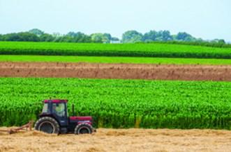 agricultuuure