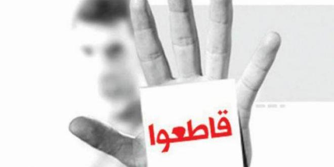 Boycott de produits au Maroc: un politologue enfonce le clou