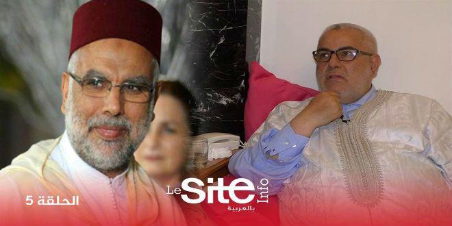 Benkirane fait des révélations sur la mort d'Abdellah Baha (VIDEO)