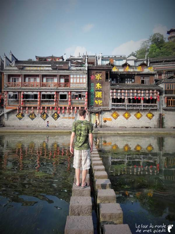 Fenghuang-chine (19)_GF