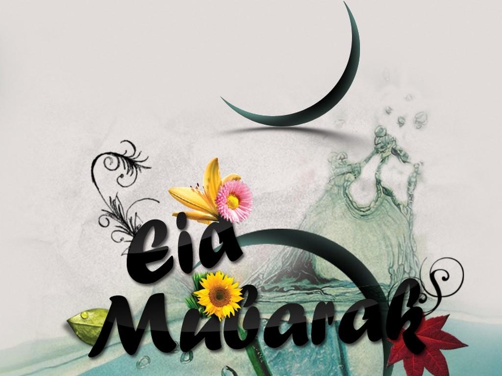 new-eid-mubarak-2015-wallpaper