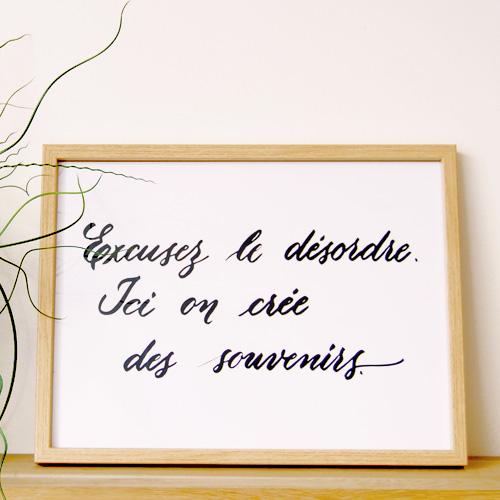 Affiche «Excusez le désordre»
