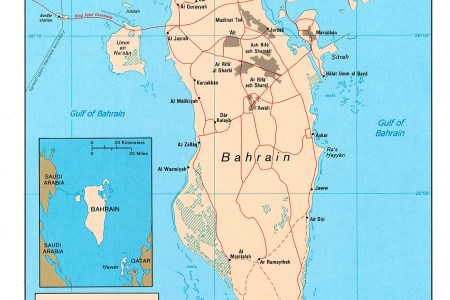 bahrain maps perry castañeda map collection ut liry
