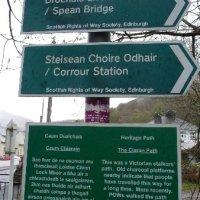 First Taste of Scotland's West Highland Way