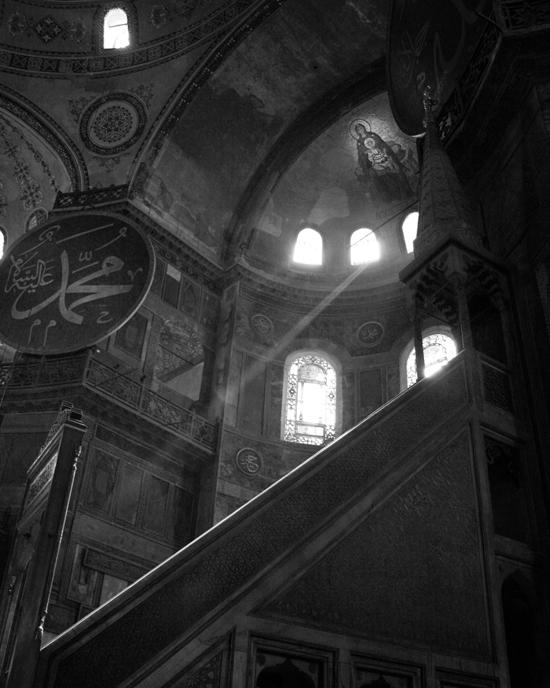Hagia Sophia Cathedral interior