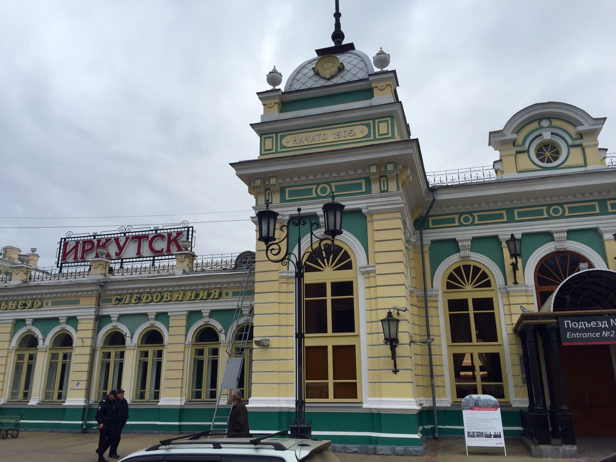 A shot of the train station from the street. Isn't it pretty?