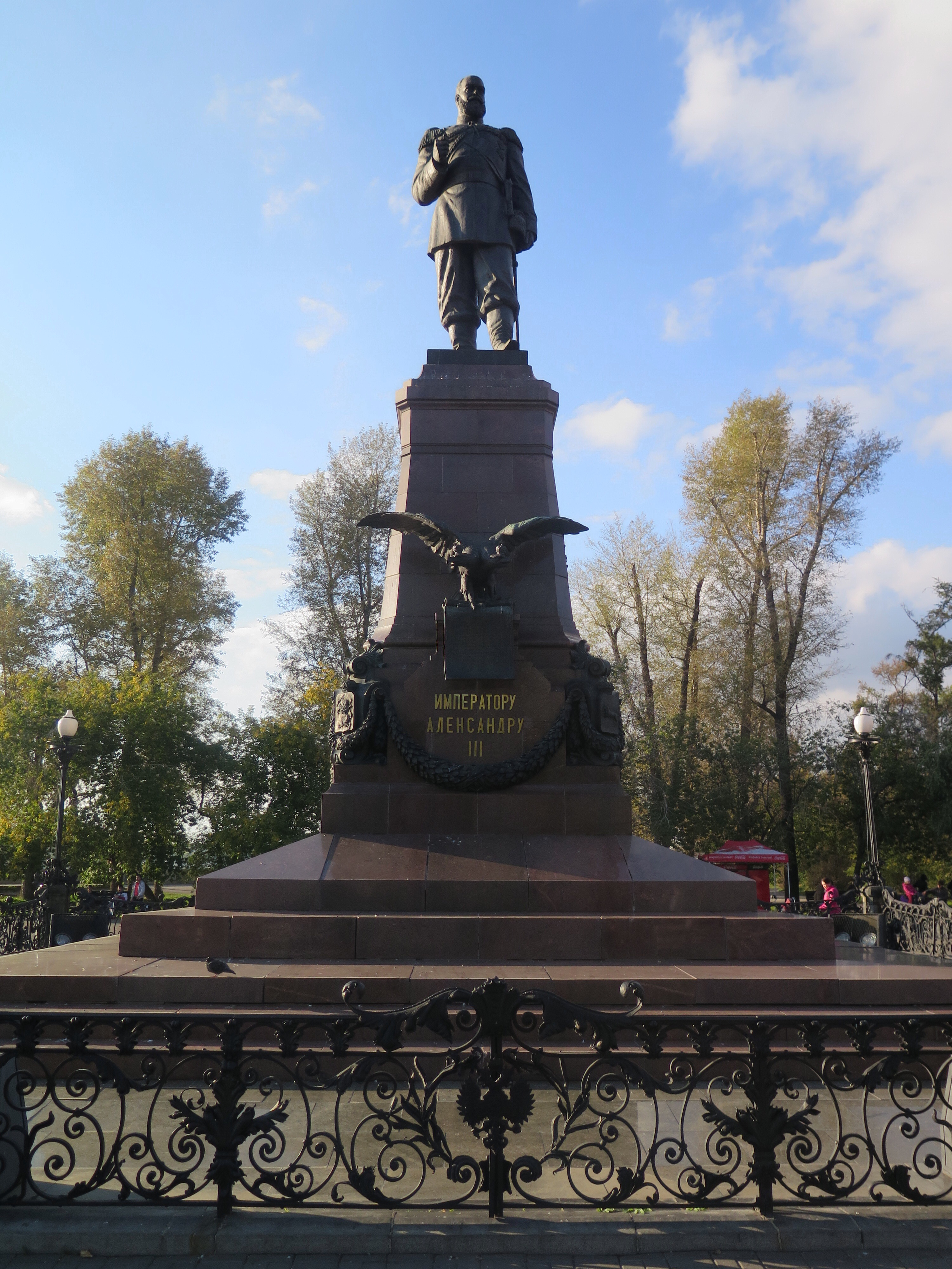 "This huge statue of Tsar Alexander III was outside the Regional Museum we visited, which had a sign describing Tsar Alexander's importance in the building of the Trans Siberian Railroad. On the map we got at our hotel, this monument was called something like ""The Trans-Siberian Railway Builder's Monument."""