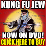 kungfujew_150