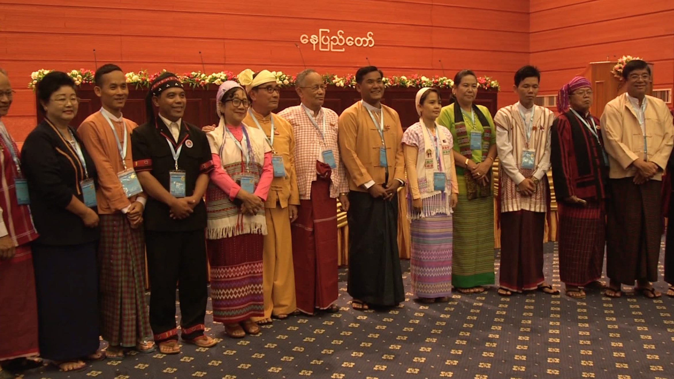Landmark major peace conference begins in Myanmar