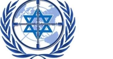 ONU_Israel