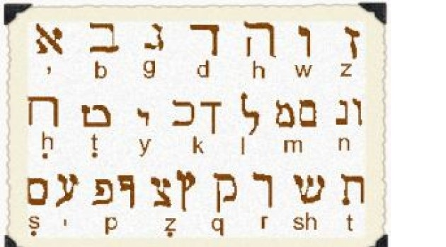 ebraico_1_3