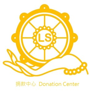 donation-center-big