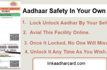 aadhar card new safety features added