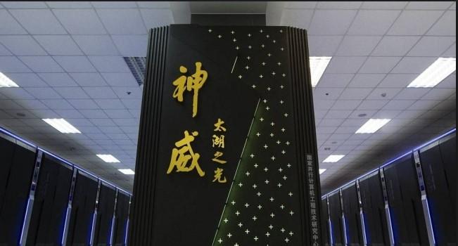 Superkomputer tercepat di dunia, Sunway TaihuLight