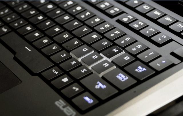 ASUS-laptop-keyboard