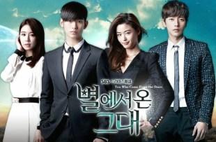 林瑋網路行銷-超夯韓劇來自星星的你四大成功行銷關鍵