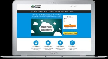 網路行銷創業你一定要擁有自己的轉售權產品1-林瑋網路行銷策略站