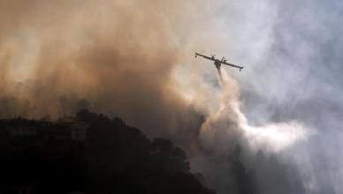 Southern France forest fire