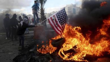 Reactions in Ramallah to US President Donald Trump announcing the relocation of US embassy to Jerusalem