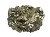 Pyrite - Les pierres utilisées en lithothérapie