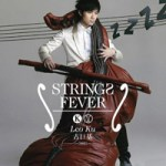 古巨基 【Strings Fever】