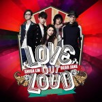 連詩雅 & Dear Jane – Love Out Loud