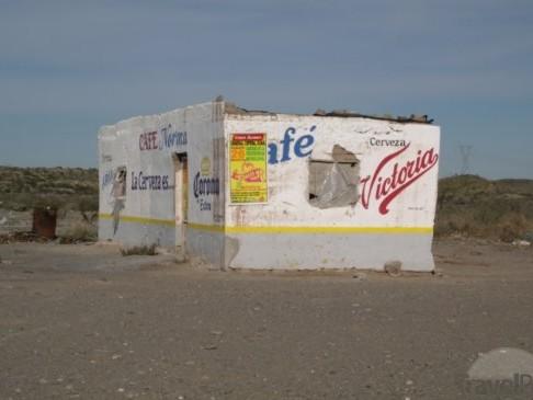 desert-8-supermarket-parras-de-la-fuente