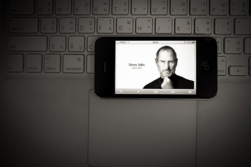 Steve Jobs: The Minimalist