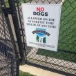 Clearing up Confusion: Jeanne Hansen Park NOT off-leash dog park, city leash laws apply