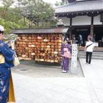 Japonesas en Kioto