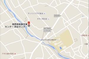 Google_マップ_2