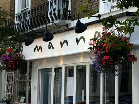 Vegetarian Restaurants - Manna