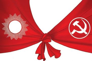 वैशाख ९ गते एमाले–माओवादी एकीकरण घोषणा
