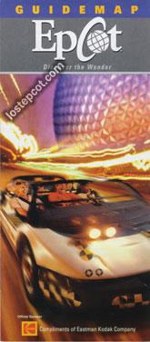 LOST EPCOT   Souvenirs   Guide Map Pictures The 2003 guide map