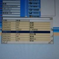 DSC_6797